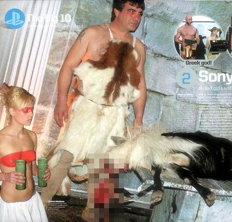 Sony_goat